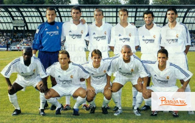 Real Madrid в 2001
